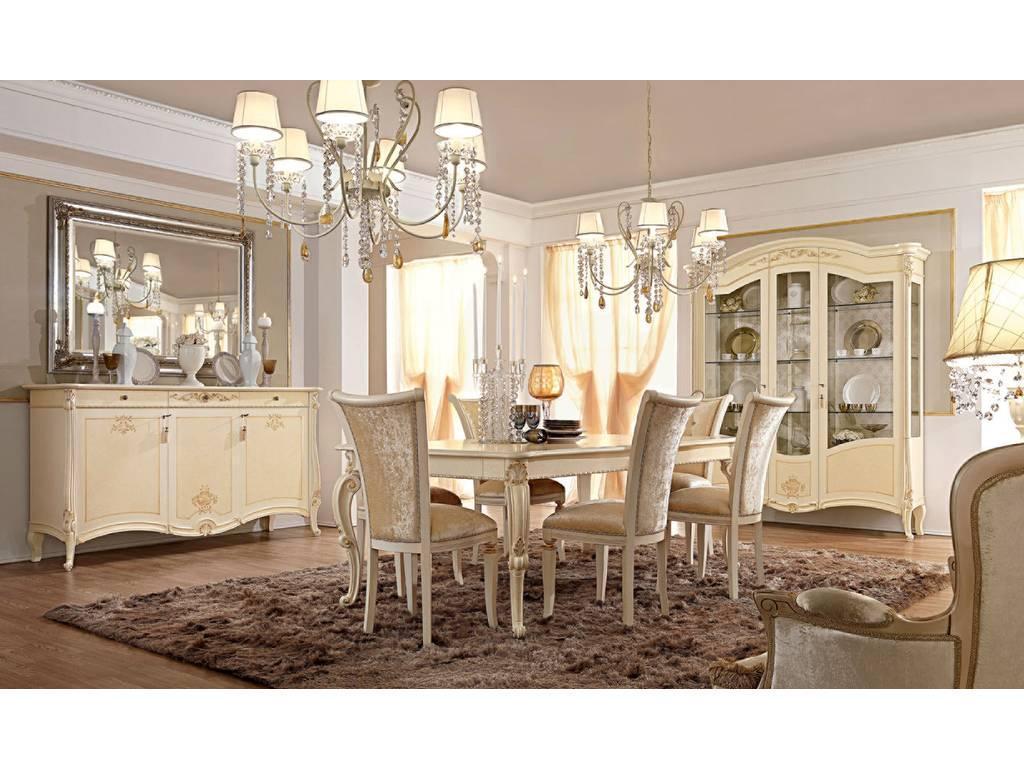Классические Гостиные Мебель В Москве